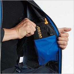 AC1096 バートル エアークラフト[空調服] パーカー半袖ジャケット(男女兼用) バッテリーポケット、ファスナー止め