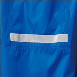 AC1096 バートル エアークラフト[空調服] パーカー半袖ジャケット(男女兼用) リフレクターで反射します