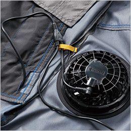 AC1096 バートル エアークラフト[空調服] パーカー半袖ジャケット(男女兼用) コードホール、コードループ