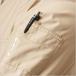 AC1111PSET バートル エアークラフトセット[空調服]迷彩 長袖ジャケット(男女兼用) ポリ100%  ペン差しポケット