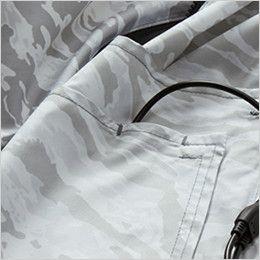 AC1111PSET バートル エアークラフトセット[空調服]迷彩 長袖ジャケット(男女兼用) ポリ100%  コードホール