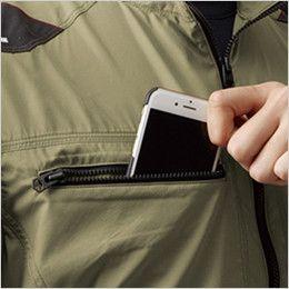 [在庫限り]AC1121PSET バートル エアークラフト[空調服]ハーネス対応 迷彩 長袖ブルゾン(男女兼用) ポリ100% Phone収納ループ