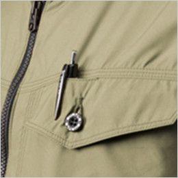 [在庫限り]AC1121PSET バートル エアークラフト[空調服]ハーネス対応 迷彩 長袖ブルゾン(男女兼用) ポリ100% ペン差しがある胸ポケット
