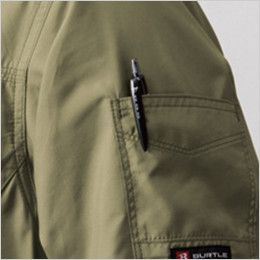 [在庫限り]AC1121PSET バートル エアークラフト[空調服]ハーネス対応 迷彩 長袖ブルゾン(男女兼用) ポリ100% ペン差しポケット