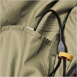 [在庫限り]AC1121PSET バートル エアークラフト[空調服]ハーネス対応 迷彩 長袖ブルゾン(男女兼用) ポリ100% コードホール