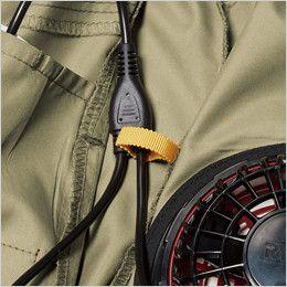 [在庫限り]AC1121PSET バートル エアークラフト[空調服]ハーネス対応 迷彩 長袖ブルゾン(男女兼用) ポリ100% コードループ