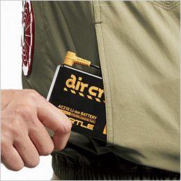 [在庫限り]バートル AC1121SET エアークラフトセット[空調服] ハーネス対応 長袖ブルゾン(男女兼用) ポリ100% バッテリー収納ポケット(マジックテープ止め)
