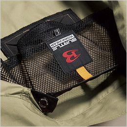 [在庫限り]バートル AC1121SET エアークラフトセット[空調服] ハーネス対応 長袖ブルゾン(男女兼用) ポリ100% 衣服内の空気の循環を促す、調節式エアダクト