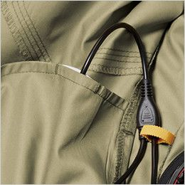 [在庫限り]バートル AC1121SET エアークラフトセット[空調服] ハーネス対応 長袖ブルゾン(男女兼用) ポリ100% コードホール