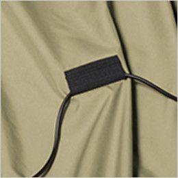 [在庫限り]バートル AC1121SET エアークラフトセット[空調服] ハーネス対応 長袖ブルゾン(男女兼用) ポリ100% コードストッパー(マジックテープ止め)