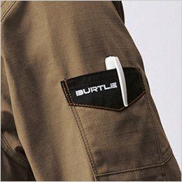 AC1131 バートル エアークラフト[空調服]長袖ブルゾン(男女兼用) 綿100% ペン差しポケット