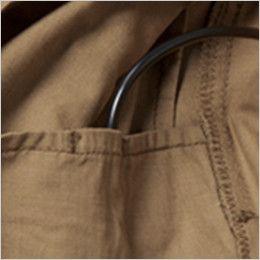 AC1131 バートル エアークラフト[空調服]長袖ブルゾン(男女兼用) 綿100% コードホール
