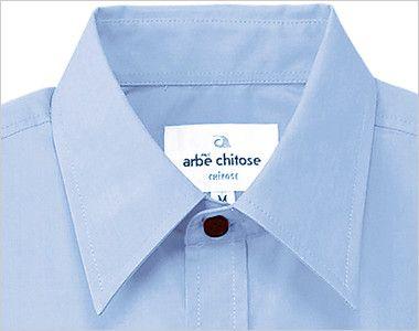 EP-5963 チトセ(アルベ) ブロードシャツ/半袖(男女兼用)レギュラーカラー 定番のレギュラーカラー