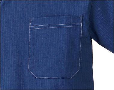 MZ-0157 ミズノ(mizuno) スクラブ(男女兼用) 小物収納ができるポケット