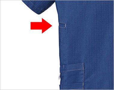 MZ-0157 ミズノ(mizuno) スクラブ(男女兼用) 大きめのスマホも入るポケット