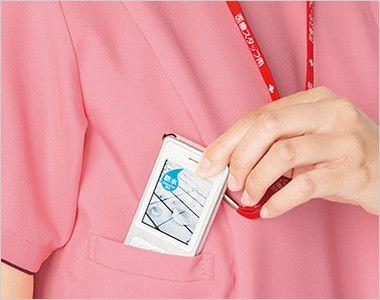 7023SC FOLK(フォーク) レディス ジップスクラブ(女性用) PHSの出し入れがしやすいサイズと位置を考慮して、右脇下にポケットを設けています。