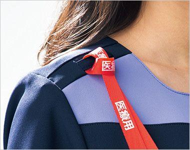 HI702 ワコール レディススクラブ(女性用) PHSのストラップを結びつけるループ付き