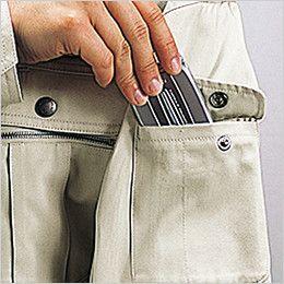 自重堂 41600 綿100%長袖ブルゾン 機能ポケット