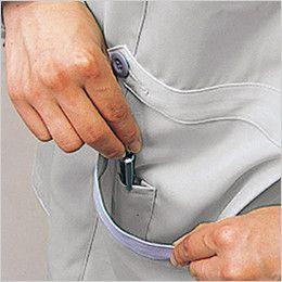 自重堂 45335 [春夏用]製品制電清涼半袖スモック(JIS T8118適合) ポケット内ペン差し付き
