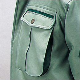 自重堂 48073 ドカジャン 制電防寒コート(襟ボア仕様) 胸ポケット