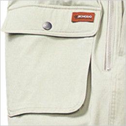 自重堂 48091 綿100%防寒パンツ(裏地フリース) 右後ろポケット