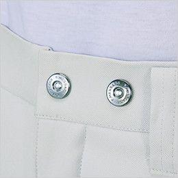 自重堂 48421 制電防寒パンツ テングダブルドットボタン