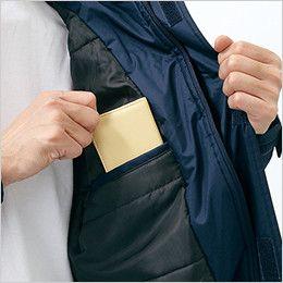 自重堂  [秋冬用]48460防水防寒ブルゾン(フード付き・取り外し可能) 内ポケット