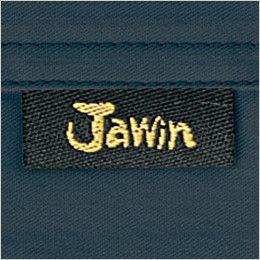自重堂 51202 JAWIN ワンタックカーゴパンツ ワンポイント
