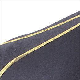 自重堂 52034 JAWIN 綿素材長袖コンプレッション(新庄モデル) フラットシーマステッチ