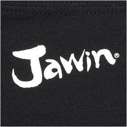 自重堂 52034 JAWIN 綿素材長袖コンプレッション(新庄モデル) ロゴプリント