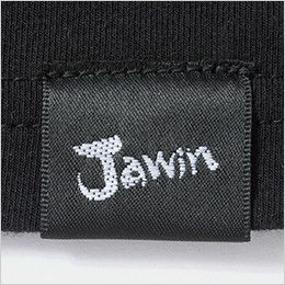 自重堂 52034 JAWIN 綿素材長袖コンプレッション(新庄モデル) ワンポイント
