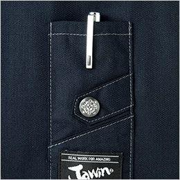 自重堂 52100 [秋冬用]JAWIN 長袖ジャンパー(新庄モデル)  ペンさしポケット
