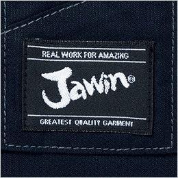 自重堂 52100 [秋冬用]JAWIN 長袖ジャンパー(新庄モデル)  ワンポイント
