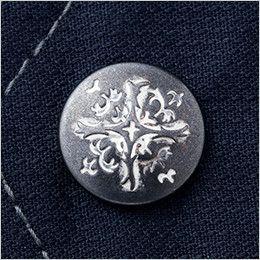 自重堂 52100 [秋冬用]JAWIN 長袖ジャンパー(新庄モデル) デザインボタン