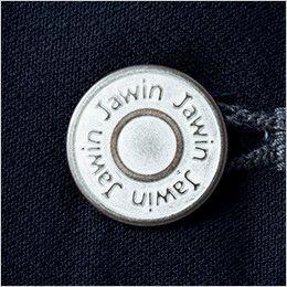 自重堂 52102 [秋冬用]JAWIN ノータックカーゴパンツ(新庄モデル) 裾上げNG タックボタン