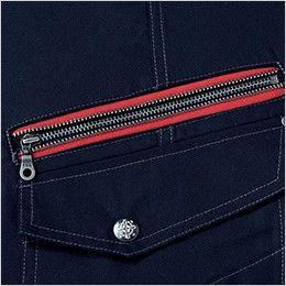 自重堂 52102 [秋冬用]JAWIN ノータックカーゴパンツ(新庄モデル) 裾上げNG  デザインファスナー