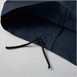 自重堂 52102 [秋冬用]JAWIN ノータックカーゴパンツ(新庄モデル) 裾上げNG 裾紐通し穴