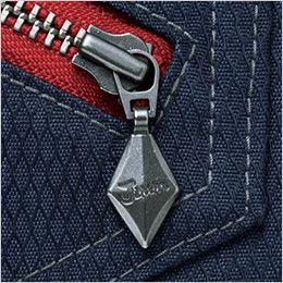 自重堂 52304 JAWIN 長袖シャツ(新庄モデル) ポケットファスナーロゴ入りスライダー