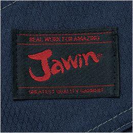 自重堂 52304 JAWIN 長袖シャツ(新庄モデル) ワンポイント