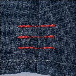 自重堂 52304 JAWIN 長袖シャツ(新庄モデル) 飾りステッチ