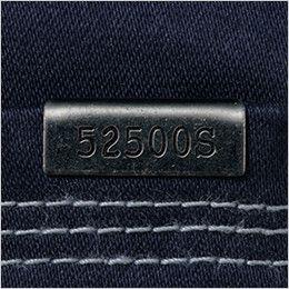 自重堂 52504 JAWIN ストレッチ長袖シャツ ハードでかっこいいメタルクリップ