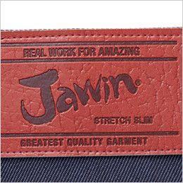 自重堂JAWIN 52602 ストレッチノータックカーゴパンツ ロゴ入り革ラベル(人口皮革)