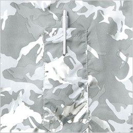 自重堂JAWIN 54050SET [春夏用]空調服セット 迷彩 長袖ブルゾン ポリ100% ペン差しポケット