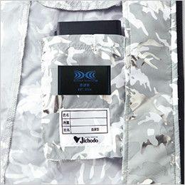 自重堂JAWIN 54050SET [春夏用]空調服セット 迷彩 長袖ブルゾン ポリ100% バッテリー専用ポケット