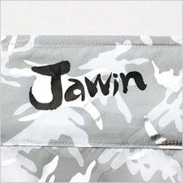 自重堂JAWIN 54050SET [春夏用]空調服セット 迷彩 長袖ブルゾン ポリ100% Jawinロゴ入りプリント