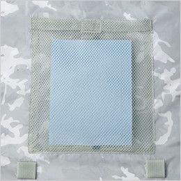自重堂JAWIN 54050SET [春夏用]空調服セット 迷彩 長袖ブルゾン ポリ100% 保冷剤用メッシュポケット