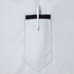 自重堂JAWIN 54080SET [春夏用]空調服セット フルハーネス対応 長袖ブルゾン ポリ100% ペン差しポケット