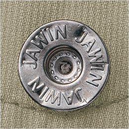 自重堂JAWIN 55000 [春夏用]長袖ジャンパー(綿100%)  オリジナルデザインボタン