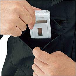 自重堂 55210 [春夏用]JAWIN 半袖ブルゾン 携帯電話収納ポケット