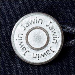 自重堂 56002 [春夏用]JAWIN ノータックカーゴパンツ(新庄モデル) 裾上げNG タックボタン